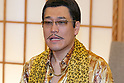 Pikotaro works with Japanese Foreign Ministry to promote UN goals through PPAP