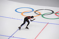 OLYMPIC GAMES: PYEONGCHANG: 11-02-2018, Gangneung Oval, Long Track, 5000m Men, Ted-Jan Bloemen (CAN), ©photo Martin de Jong