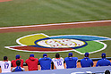 2013 World Baseball Classic Championship Round Semifinal 1: Puerto Rico 3-1 Japan .