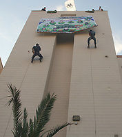 "Members of Hamas Executive force show off their skills during a rally in Gaza City, 05 August 2007. Palestinian president Mahmud Abbas and Israeli Prime Minister Ehud Olmert will meet tomorrow in the West Bank, officials said, to begin preparing for a US-called Middle East peace conference later this year.""phopto by Fady Adwan"""