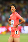 Kei Takase (JPN), <br /> AUGUST 22, 2015 - Athletics : <br /> 15th IAAF World Championships in Athletics Beijing 2015 <br /> Men's 100m Heats <br /> at Beijing National Stadium in Beijing, China. <br /> (Photo by YUTAKA/AFLO SPORT)