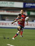 Outside half JJ Hanrahan kicks a penalty to put Munster into an early lead.<br /> Guiness Pro12<br /> Cardiff Blues v Munster<br /> Cardiff Arms Park<br /> 01.11.14<br /> ©Steve Pope-SPORTINGWALES