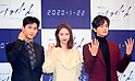 "Press conference for new MBC drama ""The Game: Towards Zero"" in Seoul"