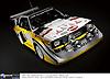 Audi Sport Quattro S1 Groupe B 1985