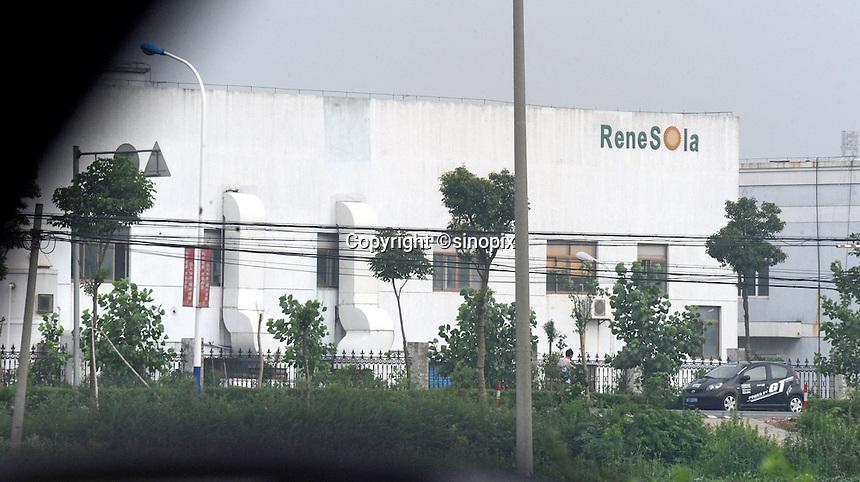 Renesolar plant Yaozhuang,Zhejiang, China.
