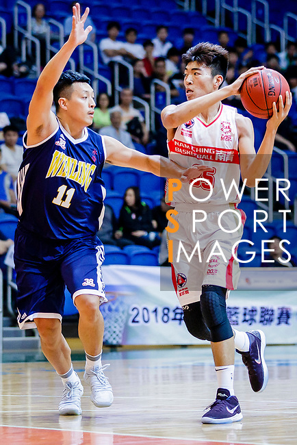 Yip Yiu Pong #35 of Nam Ching Basketball Team goes to the basket against Poon Chi Ho #11 of Winling Basketball Club during the Hong Kong Basketball League game between Nam Ching vs Winling at Southorn Stadium on May 11, 2018 in Hong Kong. Photo by Yu Chun Christopher Wong / Power Sport Images