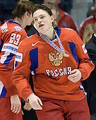 International Hockey - 2008 World Junior Championship (Czech Republic)