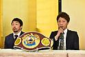 Boxing : Yaegashi, Inoue and Shimizu to fight for world titles in May