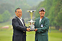 The Japan Golf Tour Championship Citibank Cup