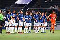 Soccer: 2018 J2 League: Yokohama FC 3-0 FC Gifu