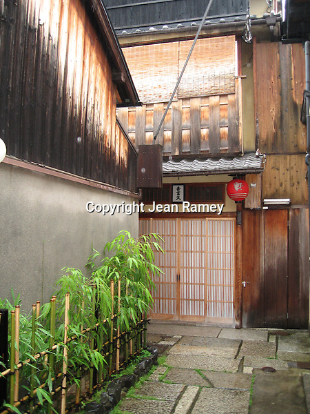 Traditional house in a Geisha district of Kyoto