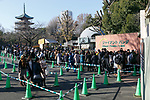Visitors line up to see the new giant panda cub Xiang Xiang at Tokyo's Ueno Zoo on December 19, 2017, Tokyo, Japan. The new female panda cub Xiang Xiang, born June 12, 2017, is being shown to the public for the first time. More than one thousand visitors are expected to come to see the panda on the day of her public debut. (Photo by Rodrigo Reyes Marin/AFLO)