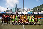 KFC Tokyo vs Singapore Cricket Club Tigers during the Day 2 of the HKFC Citibank Soccer Sevens 2014 on May 24, 2014 at the Hong Kong Football Club in Hong Kong, China. Photo by Xaume Olleros / Power Sport Images