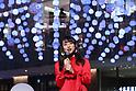 JP Tower KITTE TV Christmas tree light up