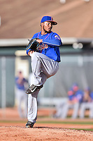 Kingsport Mets starting pitcher Audry German (49) delivers a pitch during a game against the  Johnson City Cardinals on June 25, 2015 in Johnson City, Tennessee. The Mets defeated the Cardinals 10-8 (Tony Farlow/Four Seam Images)