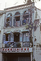 Singapore: Chinese commercial building. Photo '82.