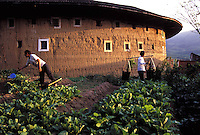 A view of round-houses in Fujian, China.