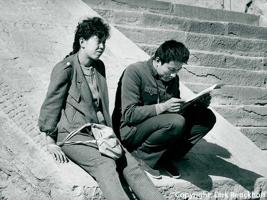 Paar in Peking, China 1989