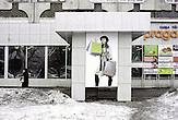 Kasachstan ist rohstoffreich und prosperiert. Kritik an den Schattenseiten des Aufstiegs duldet das System von Präsident Nursultan Nasarbajew nur geringfügig. Bilder von Hinterhöfen und grauen Vorstädten sollen nicht an die Öffentlichkeit gelangen. / Kazakhstan is a resource-rich and prosperous country.  President Nursultan Nasarbajew's system hardly allows any criticism. Pictures of backyards and suburbs are not supposed to go public.