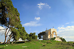 """Israel, Nazareth, the Franciscan """"Mary's Fear"""" church, on a hill called """"Fear Mountain"""""""