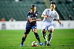 FC Kitchee Goalkeeper Wang Zhenpeng (l) fights for the ball with FC Hanoi Defender Nguyen Van Dung (r) during the AFC Champions League 2017 Preliminary Stage match between  Kitchee SC (HKG) vs Hanoi FC (VIE) at the Hong Kong Stadium on 25 January 2017 in Hong Kong, Hong Kong. Photo by Marcio Rodrigo Machado/Power Sport Images