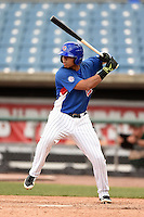 Nick Plummer (11) of Brother Rice High School in Lathrup Village, Michigan playing for the Chicago Cubs scout team during the East Coast Pro Showcase on August 2, 2014 at NBT Bank Stadium in Syracuse, New York.  (Mike Janes/Four Seam Images)