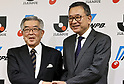 Niipon Professional Baseball and J-League will form a council for anti coronavirus disease