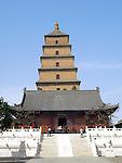 Giant Wild Goose Pagoda - Buddhist pagoda in Xian, China. c 652 AD.