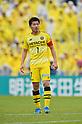 Soccer : 2017 J1 League: Kashiwa Reysol 1-0 Jubilo Iwata