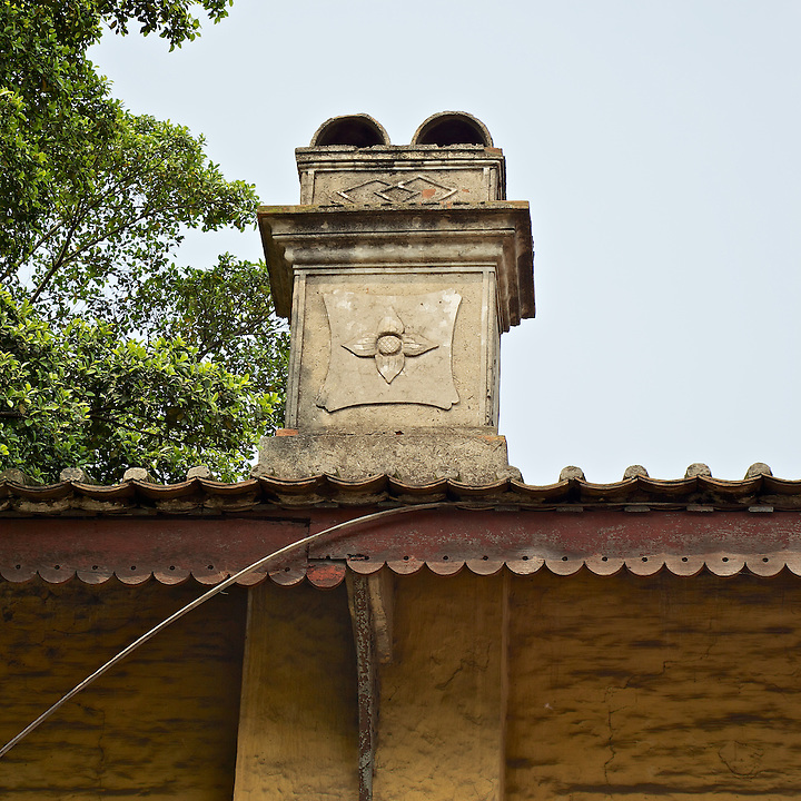 Chimney On The Main Station Building, Sanshui (Samshui).
