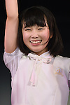 Riko Ishino, Jan 26, 2015 : Japanese teen girls idol group Idolrenaissance perform their new single at Akihabara Theater, Tokyo, Japan. With 7 members aged between 13 and 18 Idolrenaissance was launched by Sony Music in 2014. (Photo by Sho Tamura/AFLO SPORT)