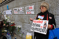 Moscow, Russia, 08/10/2006.&#xA;Mourners gather at the apartment of Anna Politovskaya, Novaya Gazyeta journalist murdered in an apparent contract killing believed to be connected with her work.<br />