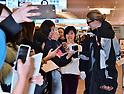 Gigi Hadid arrives in Japan