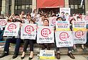South Korean TV network workers strike