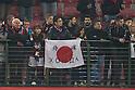 Football/Soccer: Coppa Italia (TIM Cup) - AC Milan 1-2 Udinese