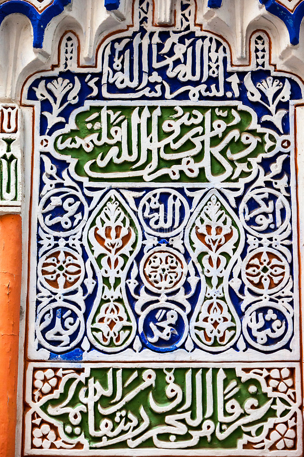 Fes, Morocco.  Arabic Calligraphy Honoring the First Four Caliphs.  Zaouia of Moulay Idris II, Fes El-Bali.