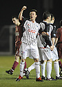 26/01/2010  Copyright  Pic : James Stewart.sct_jspa04_stenhousemuir_v_dunfermline  .:: JOE CARDLE CELEBRATES AFTER HE SCORES DUNFERMLINE'S FIRST :: .James Stewart Photography 19 Carronlea Drive, Falkirk. FK2 8DN      Vat Reg No. 607 6932 25.Telephone      : +44 (0)1324 570291 .Mobile              : +44 (0)7721 416997.E-mail  :  jim@jspa.co.uk.If you require further information then contact Jim Stewart on any of the numbers above.........