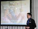 NEC to establish company NEC X