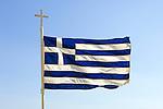 CYPRUS: Greek flag<br />