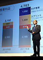 Softbank announces first quarter financial result