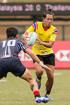 Kantapong Rueanmool (r) of Thailand in action against Muhammad Nazir Asaari (l) of Malaysia during the match between Malaysia and Thailand of the Asia Rugby U20 Sevens Series 2016 on 12 August 2016 at the King's Park, in Hong Kong, China. Photo by Marcio Machado / Power Sport Images
