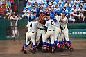 Baseball : Hanasaki Tokuharu wins 99th High School Baseball Championship at Koshien