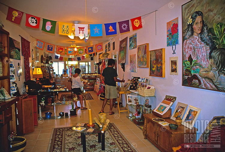 The rustic town of Honomu invites visitors to shop at its quaint gift shops and eateries.  Located on the way to Akaka Falls State Park  just north of Hilo.
