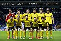 UEFA Europa League 2015/16