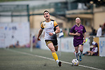Penguin International vs Projecx Waterboys during their Pool A match as part of the GFI HKFC Rugby Tens 2017 on 05 April 2017 in Hong Kong Football Club, Hong Kong, China. Photo by Juan Manuel Serrano / Power Sport Images
