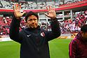 Soccer : 2017 J1 League: Kashima Antlers 0-0 Kashiwa Reysol