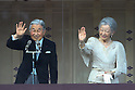 Emperor Akihito celebrates 83rd birthday