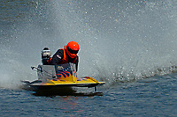 59-S   (Outboard Hydroplane)