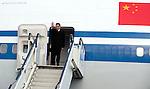 Vice Premier Visit