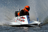 5-M   (outboard Hydroplane)